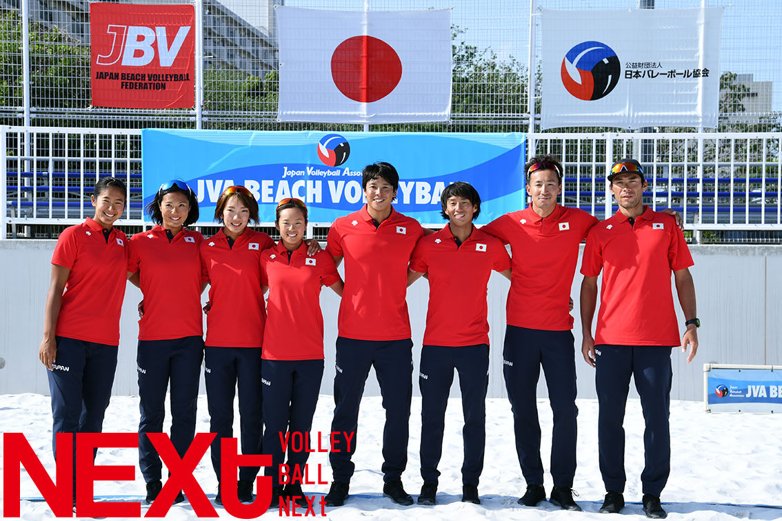 JVAカップ兼アジア競技大会 代表チーム選考大会 最終日結果