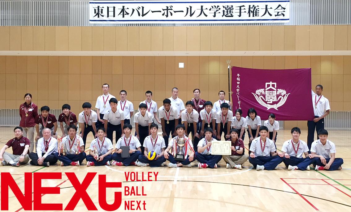 東日本インカレで見えた、今季前半の大学模様