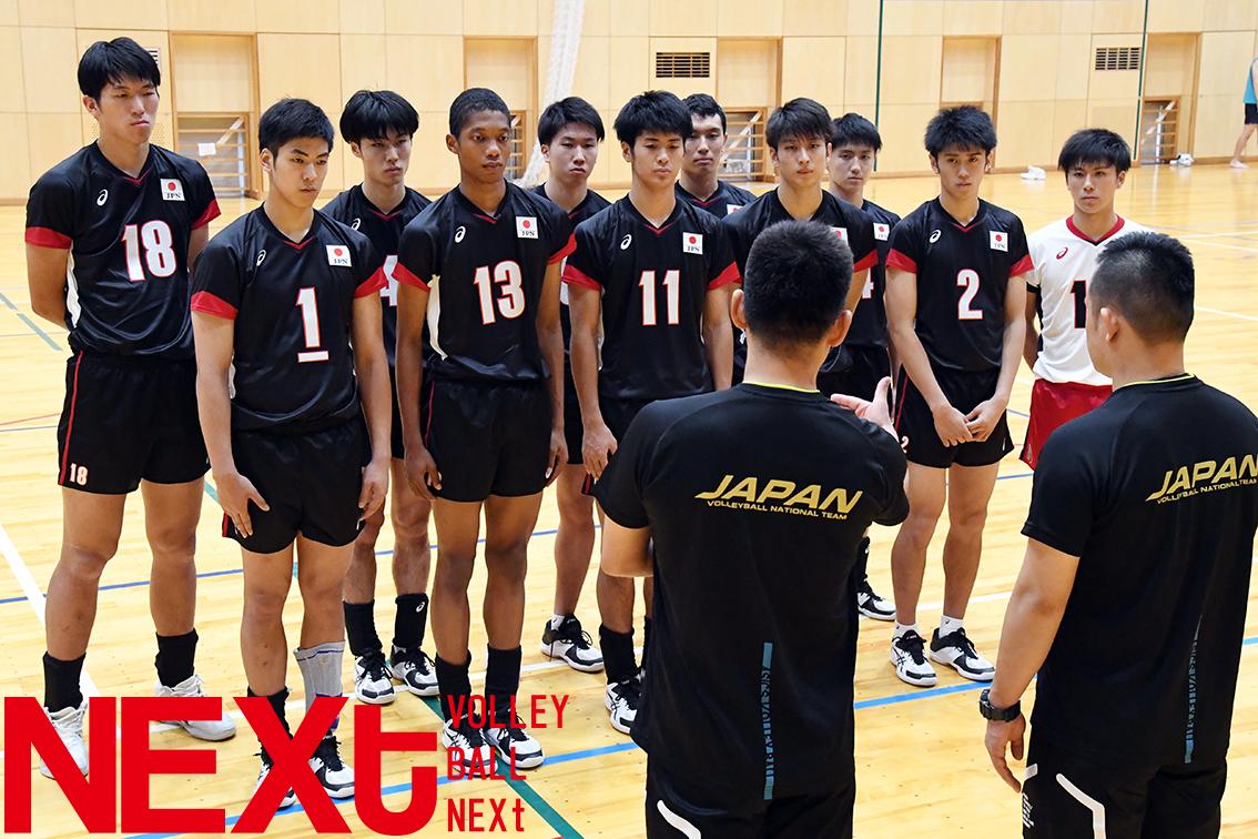 第19回アジアジュニア男子選手権大会(U-20)出場メンバー決定!