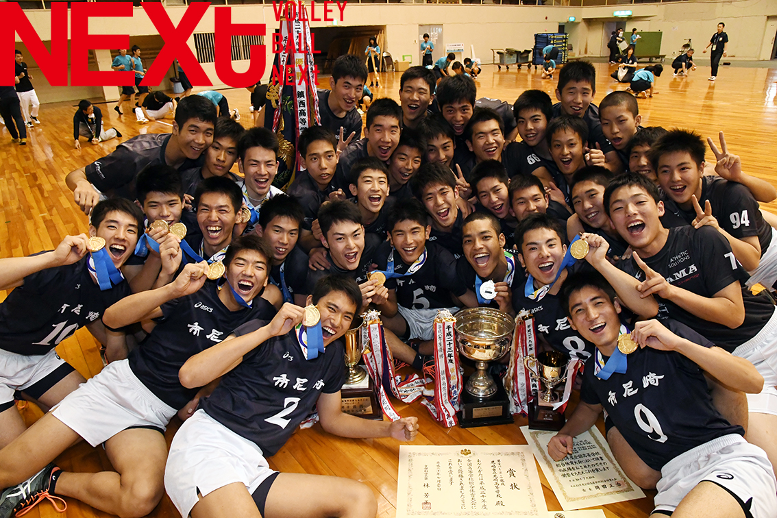 インターハイ 市立尼崎が初の栄冠。洛南は無念の準優勝