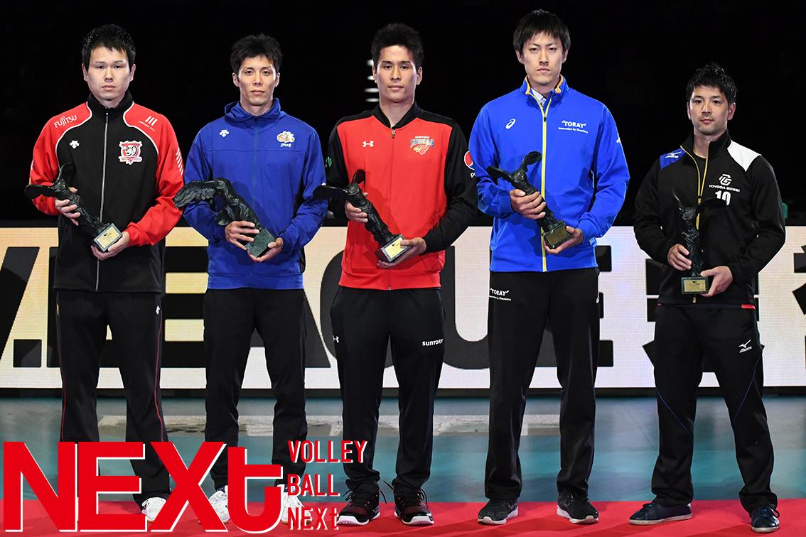 Vリーグ栄誉賞の鈴木悠二、米山達也「レギュラーになれなくてもあきらめないで」